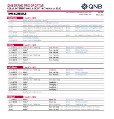 revised-time-schedule:-stout-prix-of-qatar