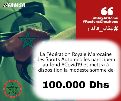 covid-19-particular-fund:-the-royal-moroccan-motor-sports-actions-federation-makes-a-contribution
